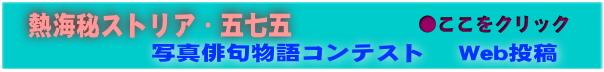 web投稿02