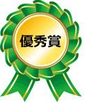 green_yushu
