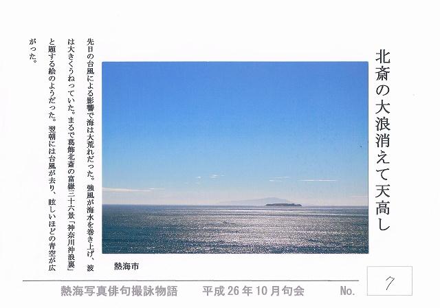 2014-10- (15)