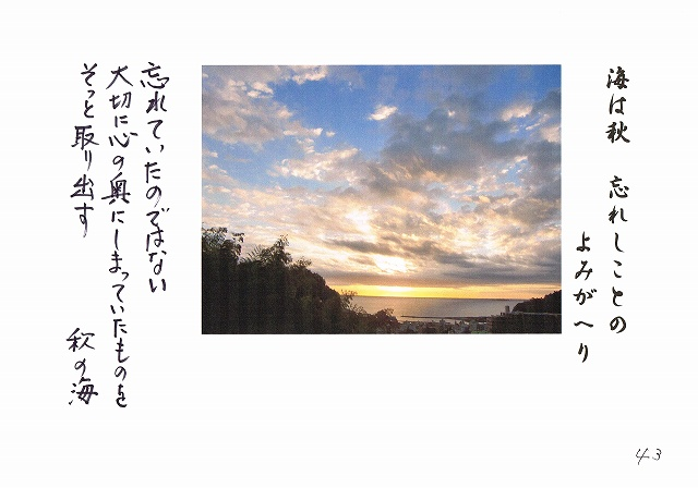 2014-10- (33)