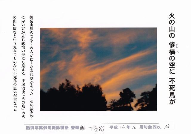 2014-10- (47)