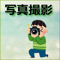 skiil_camera